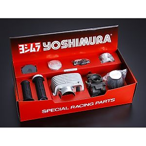 YOSHIMURA Power Up KIT Ver. 2