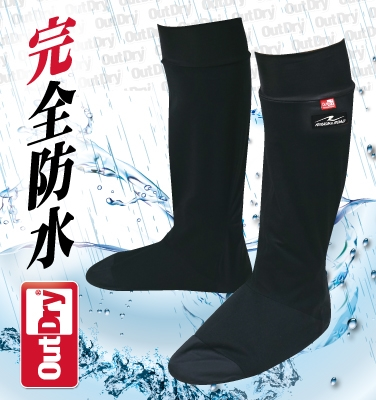 ROUGH&ROAD OutDry (R) StretchOverSocks
