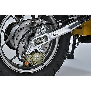 G-Craft Swing Arm