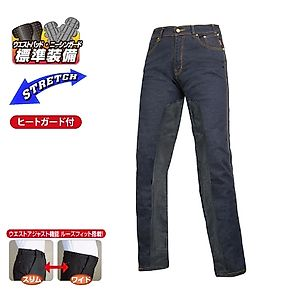 ROUGH&ROAD Căng thẳng denimheat Guardpantsloose Fit