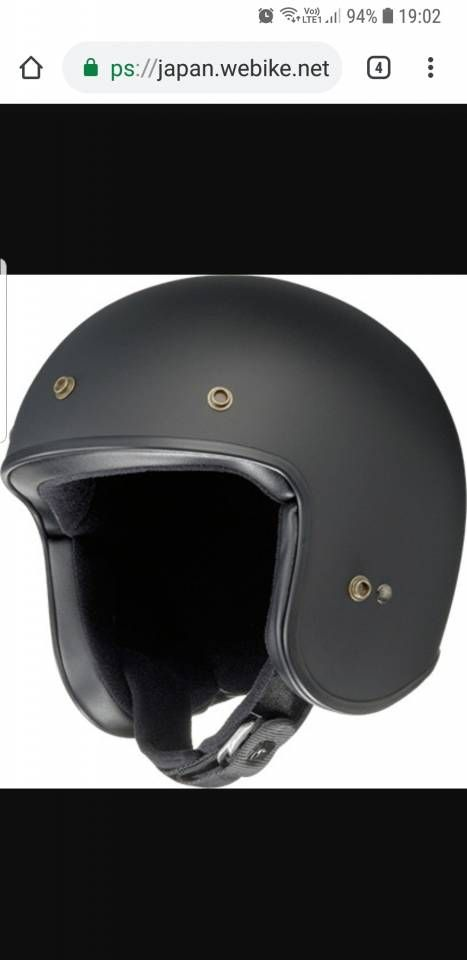 FREEDOM [Matte Black] Helmet